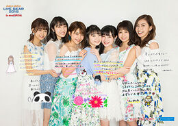 JuiceJuice-LG2018GoaheadSPECIAL-A5photo