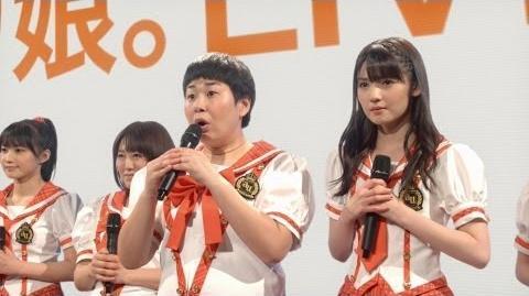 TVCM │ U25家族セット割「ライブMC」篇 30秒