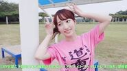 山木梨沙(カントリー・ガールズ)ラストビジュアルフォトブック「Last Picture」発売決定!!