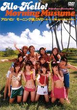 Alo-Hello! Morning Musume DVD