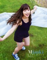 Fukumura Mizuki, Magazine-550782