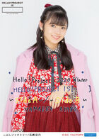 HamauraAyano-H!P2020Winter