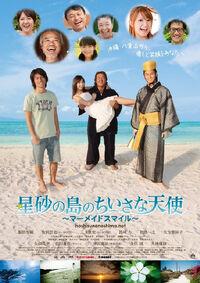 Movie32444png