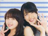"""Cutie Kankousha Fanclub Tour Yajima Maimi & Nakajima Saki no """"Shimashima Tabi"""" in Shirakabako"""