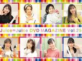 Juice=Juice DVD Magazine Vol.25