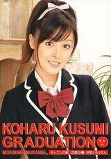 Morning Musume Kusumi Koharu Sotsugyou Memorial