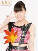 NoguchiKurumi-HappyoukaiSept2018