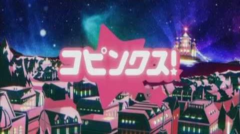 静岡朝日テレビ「コピンクス!」OP3rdシーズン