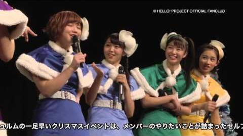 DVD「アンジュルムFCイベント2015 〜ひと足お先にミラクルXmas〜」