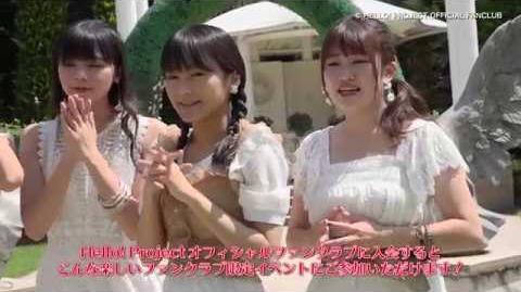 DVD『SATOYAMAツアー第6弾!こぶしファクトリーと過ごす1泊2日バスツアー in 熊谷』