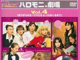 """Hello! Morning Haromoni Gekijou Vol.4 """"Hirusagari no Moomamatachi & Bus ga Kuru Made"""""""