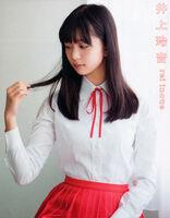 InoueRei-UTB -Jun2017