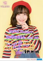 KiyonoMomohime-HappyoukaiSept2019