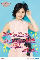 MorningMusume20DinnerShowHappyNight-KagaKaede