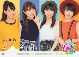 Morning Days Happy Holiday 10ki Member in Yamanashi front