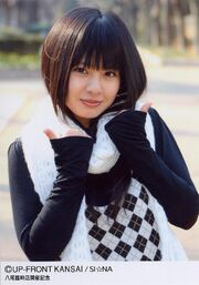 Nakayama Nana 22085