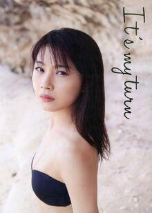 IshidaAyumi-ItsmyturnPB