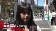 MM-11th-gen-finalist-Kishimoto-2933-610x343