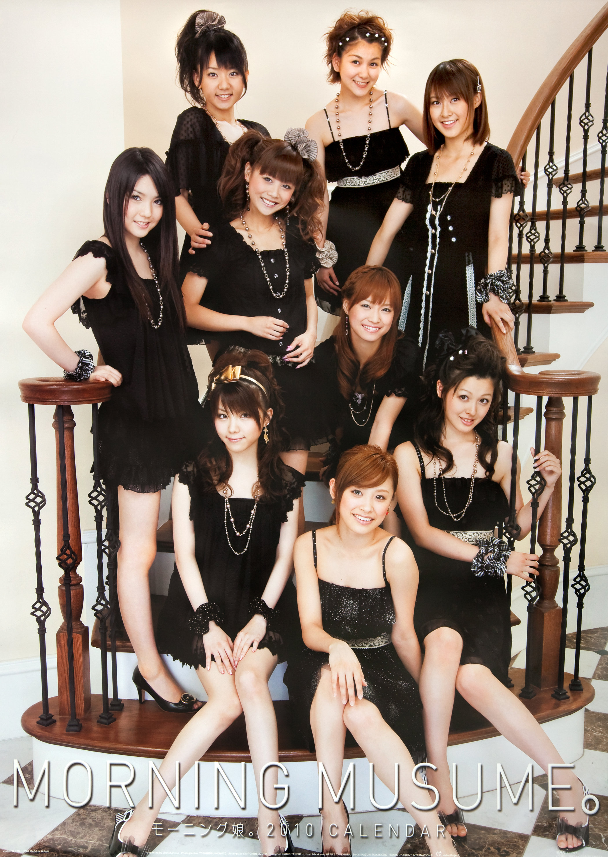 Morning Musume Publications Hello Project Wiki Fandom
