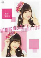 Morning Musume '17 Fukumura Mizuki Birthday Event