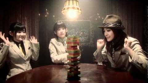 Buono! - Gachinko de Ikou! (MV)