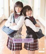 Greeting ~Fujii Rio・Ogawa Rena~