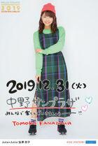 KanazawaTomoko-COUNTDOWNPARTY2019