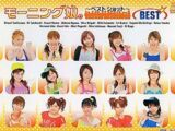 Morning Musume ~Best Shot~ BEST