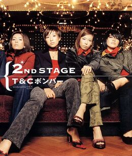 2ndSTAGE-r