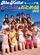 Alo-Hello! Morning Musume Sakura Gumi & Otome Gumi DVD