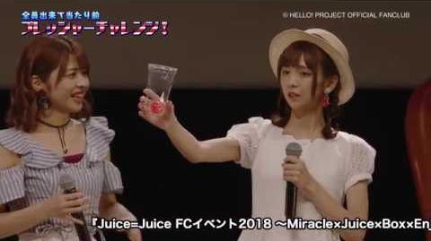 DVD『Juice=Juice FCイベント2018 ~Miracle×Juice×Box×Enjoy Summer!~』