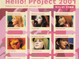 Hello! Project 2001 Sugoi zo! 21seiki
