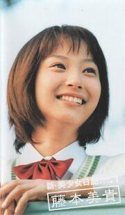 Shin Bishoujo Nikki PART 1
