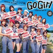 GoGirl ~Koi no Victory~ limited edition CD