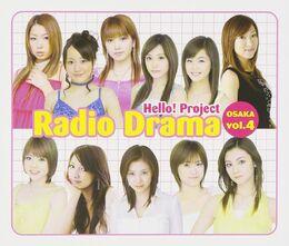 HelloProjectRadioDramaOsakahenVol4-r
