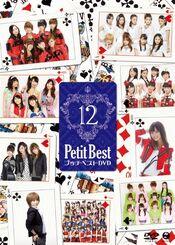 PetitBest12-dvd