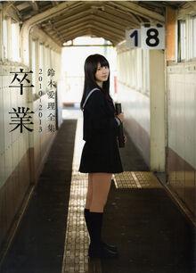 Suzuki-Airi-Sotsugyou-20102013-PB-Collection-Cover-2013