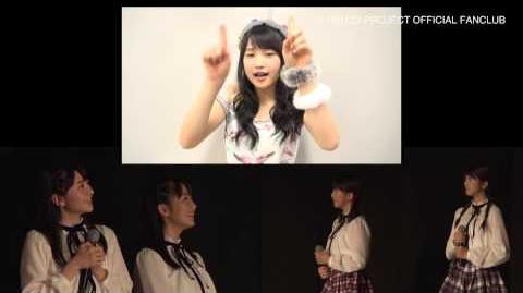 DVD「モーニング娘。12期メンバーFCイベント」