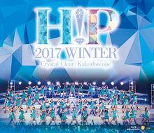 H!P2017WINTER-BDcover