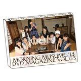 Morning Musume '14 DVD Magazine Vol.63