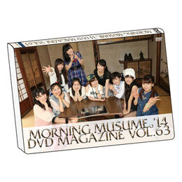 MM14-DVDMag63-coverpreview