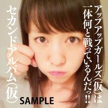 Second Album (Kari) Nagoya Edition