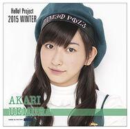 Uemura Akari-518023