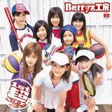 1st Chou Berryz
