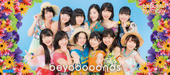 BEYOOOOONDS-H!P2019SUMMER-mft