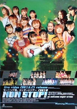 Morning Musume CONCERT TOUR 2003 Haru NON STOP Poster