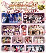 Hello! Project 2011 WINTER ~Kangei Shinsen Matsuri~