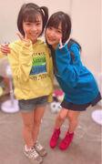 Hashisako Rin, Inaba Manaka-773956