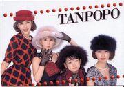 Tanpopo2