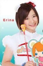 Erina23